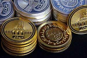 Photo of Tanggapan BI Tentang Transaksi Menggunakan Dinar dan Dirham di Pasar Depok