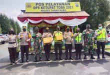 Photo of Operasi Ketupat Berganti Jadi KRYD, Pengamanan Dilanjutkan Hingga 24 Mei