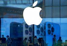 Photo of Amazon Hapus Aplikasi Al Qur`an dan Alkitab dari Apple Store di China